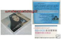 Hayley Westenra Pure 2003 Taiwan Limited CD+VCD w/BOX