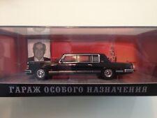 ZIL41052 gepanzerte Limousine Gorbatschow USSR 1986 Dip Models GON052 1:43 OVP