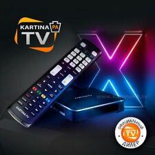 **NEW** KARTINA X - DUNE HD KARTINA TV 4K MEDIA PLAYER