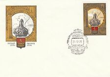 (01375) Russia FDC Moscow Olympic Games 25 December 1978