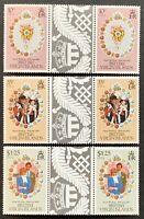 British Virgin Islands The Royal Wedding 1981. Stamp Gutter Pairs Set  (RG01)