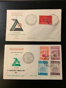 Syria - x2 FDC First Day Covers int'l Damascus Fair 7th & 9th 1960-1962 VF