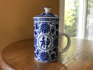 Pier 1 TRANQUILITY Tea Cup w/ Lid & Infuser Filter Blue White Asian Chinoiserie