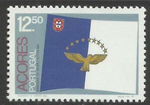 Portugal 1983 - Azores Flag set MNH