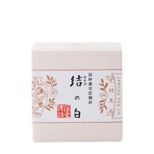 F/S Kyoto Ippodo Matcha Green Tea Musubi no Shiro Paper Bag 20g for 10 cups
