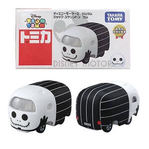 Tomica 7-11 Limited Disney Tsum Tsum Nightmare Before X'mas 1/60 car model set