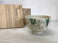 Y1238 CHAWAN Yahichida Oribe-ware signed box Japanese Tea Ceremony bowl pottery