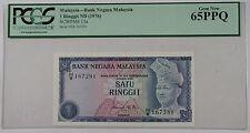 (1976) Bank Negara Malaysia 1 Ringgit Note SCWPM# 13a PCGS 65 PPQ Gem New