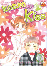 manga MAGIC PRESS ITAZURA NA KISS numero 7