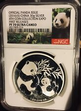 New Listing2016(s) China Ngc Silver Pf70 4th Expo Panda 30g First Releases Proof Medal