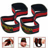 Training weight Lifting Figure 8 Training Gym Bar Padded Wrist Straps Support