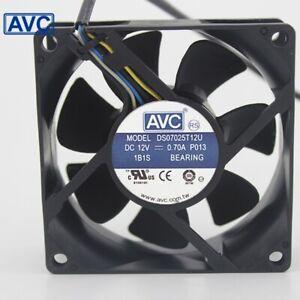 DS07025T12U 70mm 7025 DC 12V 0.7A 4 -pin PWM cpu pc case cooling fan