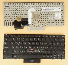 NEW For Lenovo Thinkpad Twist S230U Keyboard US & Russian