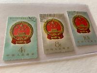 China Stamp Lot LA53