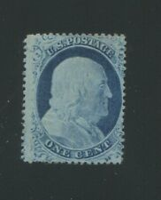1857 United States Postage Stamp #23 Mint No Gum Certified