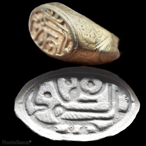 VERY RARE ANCIENT TIMURID DYNASTY OFFICIAL GOVERMENT BRASS SEAL RING 1300 AD #4A