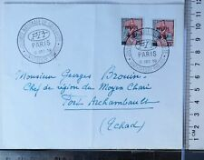 LETTRE SINITRÉS FRÉJUS TARIF DOUBLE 13.12.1959 CACHET POSTAL PTT VAR TIMBRE +5F
