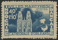 INDOCHINE  N°293** Villes Françaises martyres,1944, French Indo China MNH NGAI
