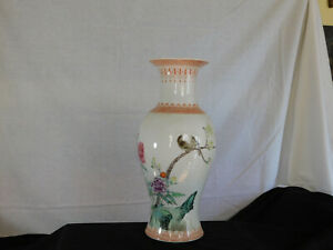 """Chinese Hand Painted """"Floor"""" Vase"""