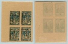 Azerbaijan 1922 SC 39 mint block of 4 . f6158