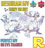 6IV RESHIRAM ⚔️ SHINY or NOT (+ITEM!) 🛡 POKEMON SWORD & SHIELD