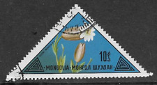 MONGOLIA USED STAMP, USED COMMEMORATIVE STAMP 1973 - MONGLOLIAN FLOWERS