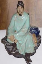 VINTAGE SHIWAN CHINESE MUDMAN/MUDMEN FIGURINE SCHOLAR large Statue marked