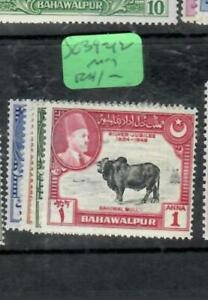 PAKISTAN BAHAWALPUR   (PP0412B)  PEACE  SG 39-42       MOG