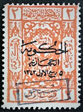 SAUDI ARABIA HEJAZ #LJ37 POSTAGE DUE  SCARCE Mint LH OG Signed VF CAT$190 (17-33