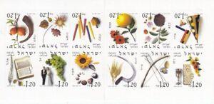 Israël Markenheftchen Avec 1661 - 72 La Mois (MNH)