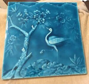 "Minton Hollins & Co Tile Works Blue Art  8"" 1880s ""Crane Cherry Blossom Tree"" #2"