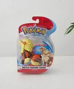 RARE**Pokemon Arcanine Deluxe Action Battle Feature Action Figure Jazwares - New