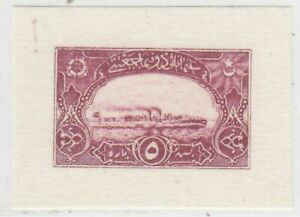 TURKEY 1921 ISSUE 5 PARA REDDISH-LILAC NAVAL LEAGUE PROOF
