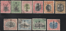 NORTH BORNEO 1901 POSTAGE DUE SET OF 10V CTO CAT RM 2704 AS POSTALLY USED