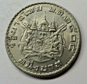Thailand Baht BE2505 (1962) Copper-Nickel Y#84 UNC