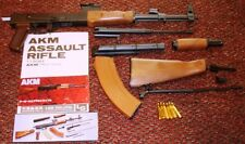 LS 1:1 AKM Asault Rifle Plastic Model Kit #5800