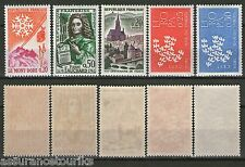 FRANCE - 1961 YT 1306 à 1310 - TIMBRES NEUFS** LUXE