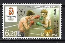 Moldavie 2008 JO été Pekin médaillé de bronze Yvert n° 554 neuf ** 1er choix