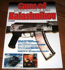 Weapon Book 02 Kalashnikov Picture Catalogue AK47 Soviet Pistol Machine Gun