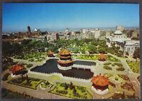 Taipei New Park Taiwan  Postcard China