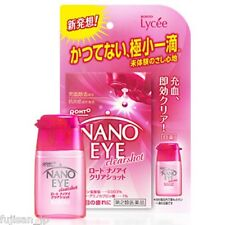 Rohto Lycee Nano Eye clearshot Eyedrops Eye drops lotion 6ml free shipping