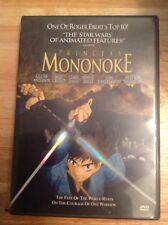 Princess Mononoke (Dvd, 2000)Rare Authentic Us Release with insert