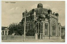 JUDAICA BULGARIA 1918 postcard Synagogue Feldpost Lazarett Pionier Kaserne
