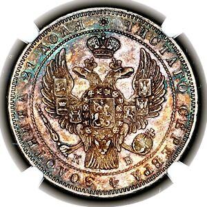 1844 CNB KB Nicholas I Russia Silver One Rouble KM C168.1 NGC AU58