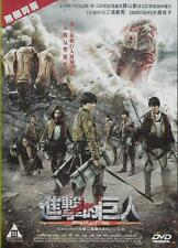 Attack on Titan Movie DVD Miura Haruma Hongo Kanata Japanese NEW R3 Eng Sub