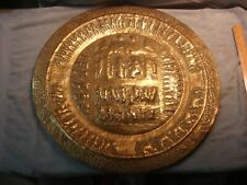 """Vintage-Antique 24"""" Brass Plaque BURMA? S.India ROYAL HOUSE Army Guard Beheaded"""