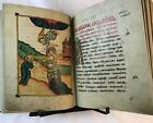 APOCALYPSE WITH PATRISTIC COMMENTARY, 1800 Russian Facsimile