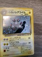 1996 JAPANESE Pocket Monsters Pokemon Team Rocket TCG Dark Magneton HOLO #082