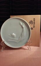 Vintage 1972 Japanese New Years Plate Year of the Rat w Orig Wood Box 6.5 Diam