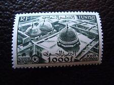 TUNISIE - timbre yvert et tellier aerien n° 19 n** (C5) stamp tunisia